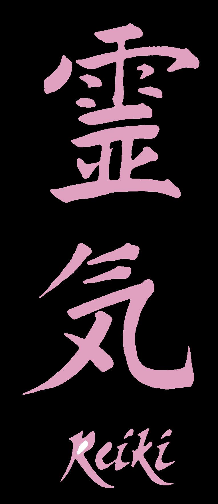 Reiki symbool blauw